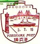 yokohama-port