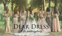 ウエディングドレス レンタル販売 本格和装のセットプランあり