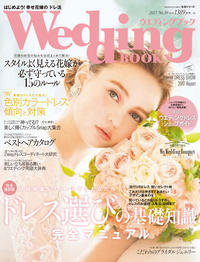 Weddingbook_59