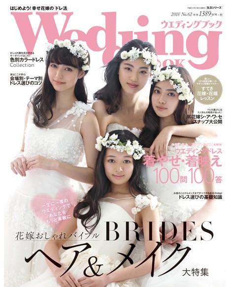 Weddingbook_61