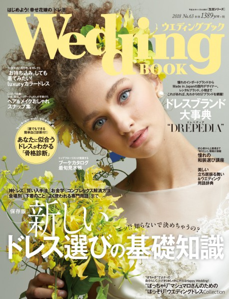 Weddingbook_63
